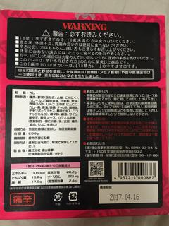 19C0B247-4991-42BB-8EF4-45CFBC42A42D.jpg